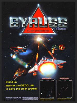 gyruss_game.jpg