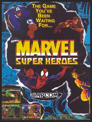 Marvel_Super_Heros_Game.jpg