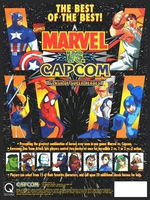 marvel_vs_capcom_game.jpg