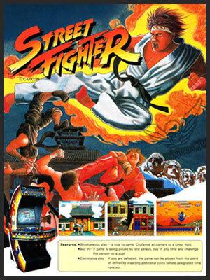 Street_Fighter_Game.jpg