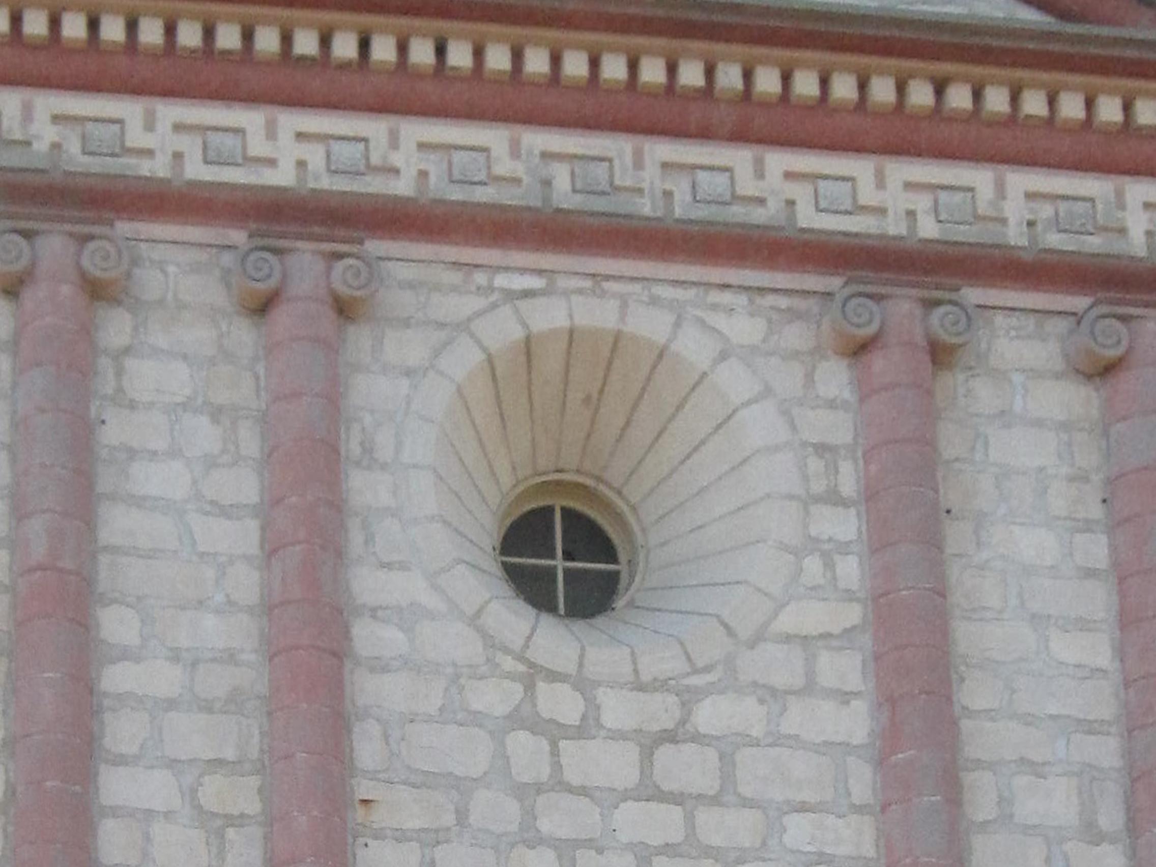 Solstice Window - Before - 2011