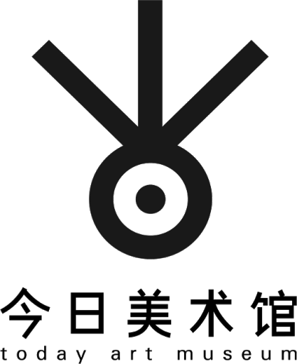 Today-Art-Museum-logo-Chinese-BW.png