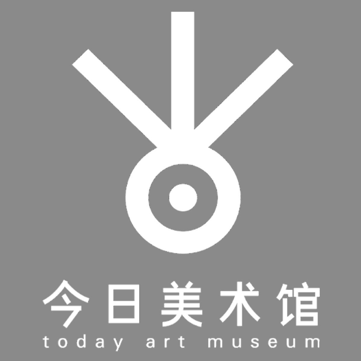 SQUARE-Today-Art-Museum-logo-Chinese-BW.jpg