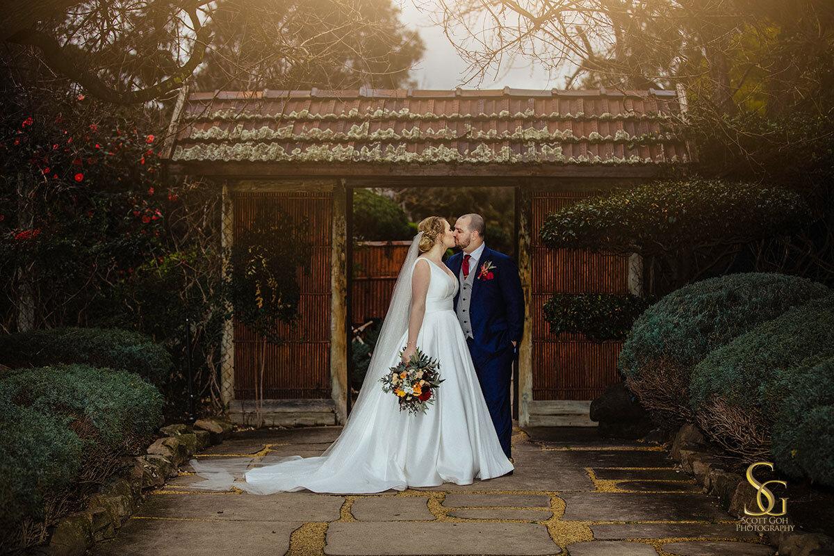 Himeji Garden Adelaide Wedding photography