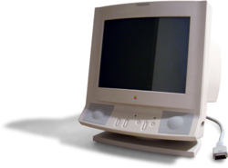 The only HDI-45 monitor.