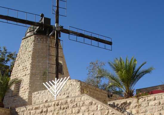 Rechavia,+Jerusalem.jpg