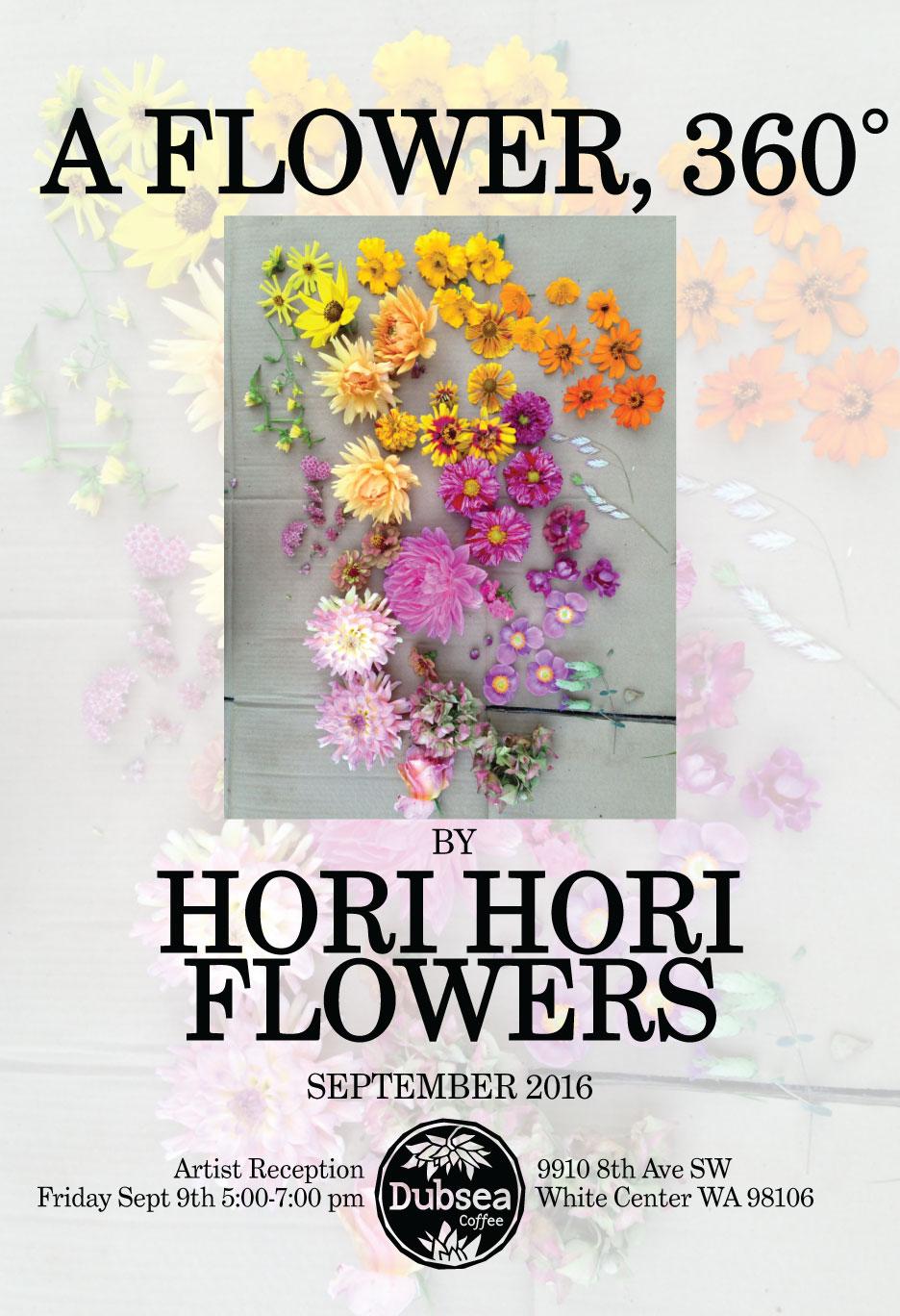 HoriHoriFlowersPoster.jpg