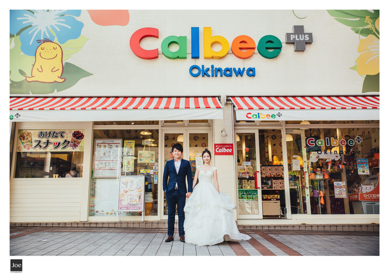 Calbee plus Okinawa