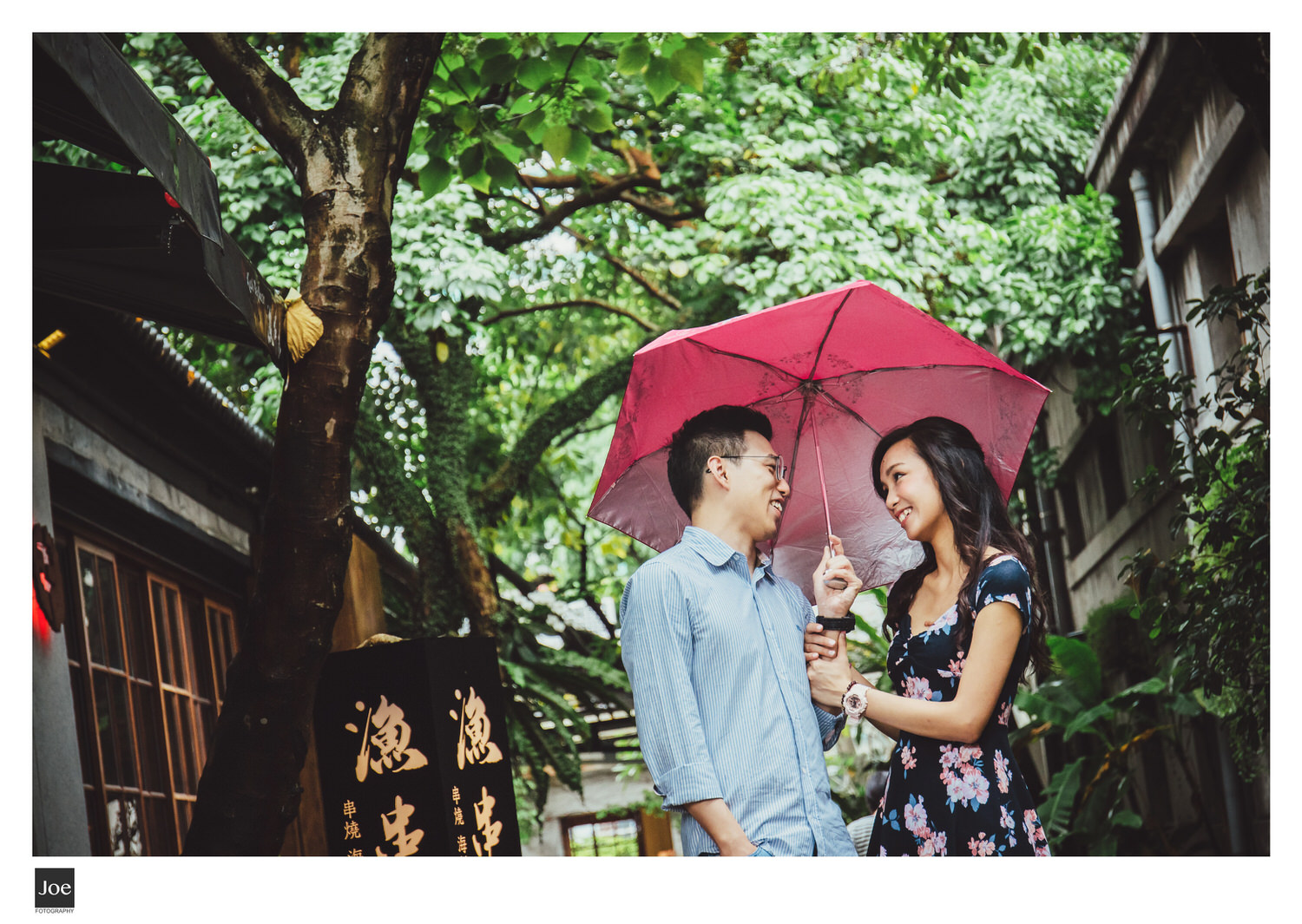 joe-fotography-engagement-photo-adrian-hilpy-39.jpg
