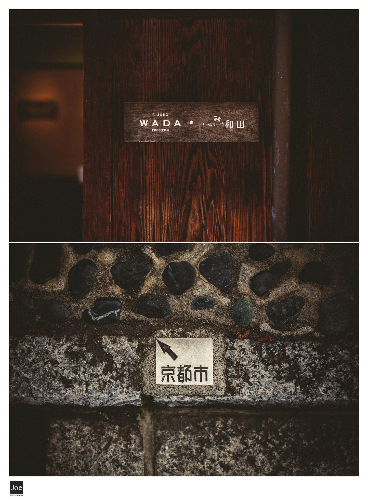 68-kyoto-pre-wedding-angela-danny-joe-fotography.jpg
