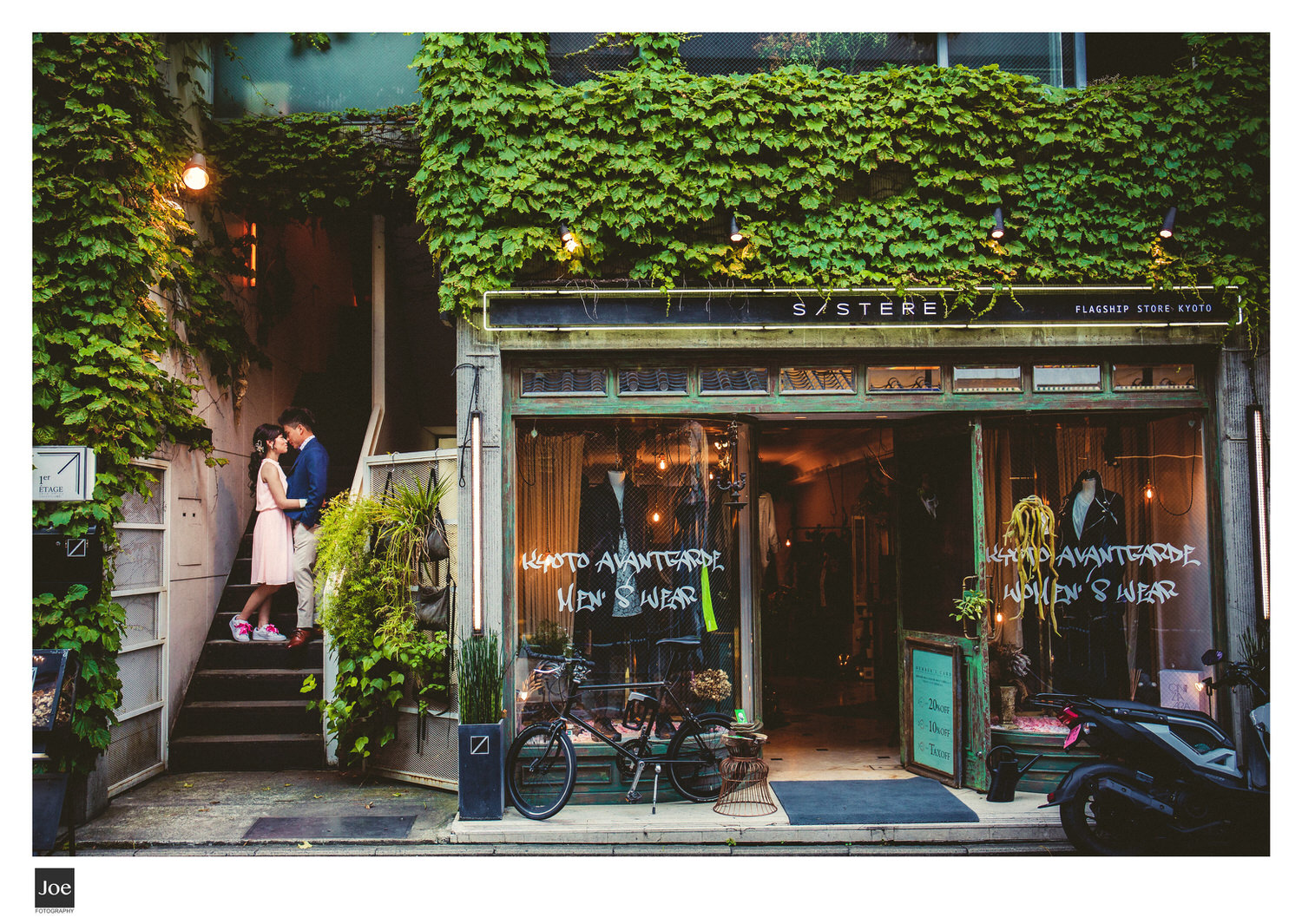 S/STERE FLAGSHIP STORE KYOTO