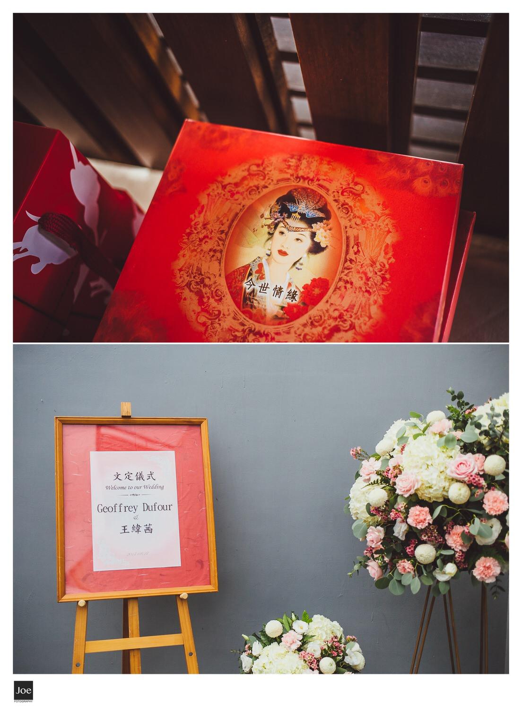 joe-fotography-the-lalu-sun-moon-lake-wedding-kay-geoffrey-079.jpg