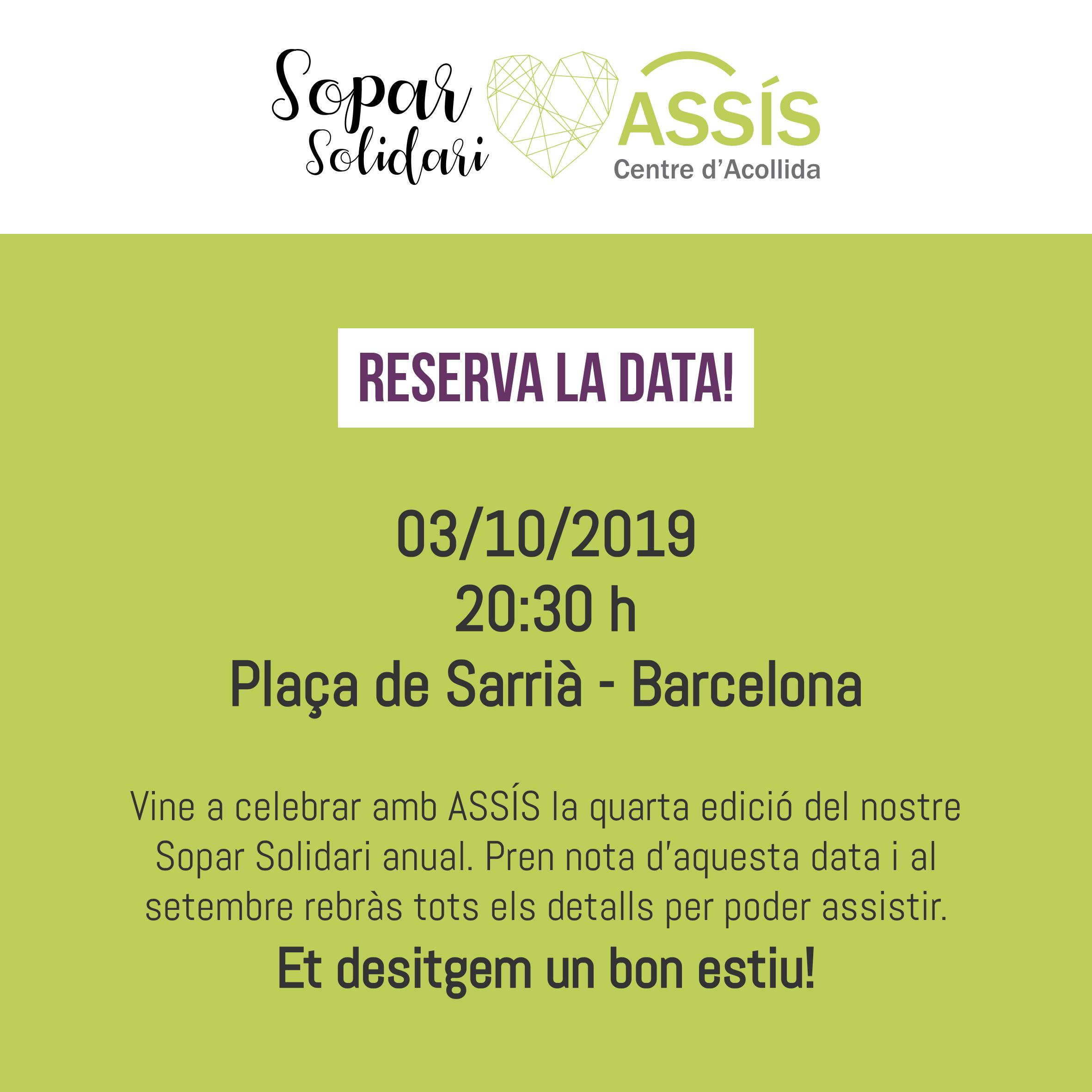 Save-the-date_4t-SOPAR-SOLIDARI_ASSIS-Centre-Acollida-v3.jpg