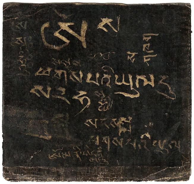 MONGOLIAN FOLK DRAWING