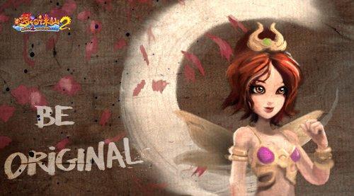 Fantasy Zhu Xian 2 Hand Painted Launch Trailer