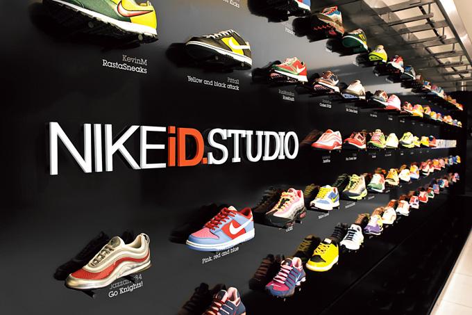 Id nike Nike iD