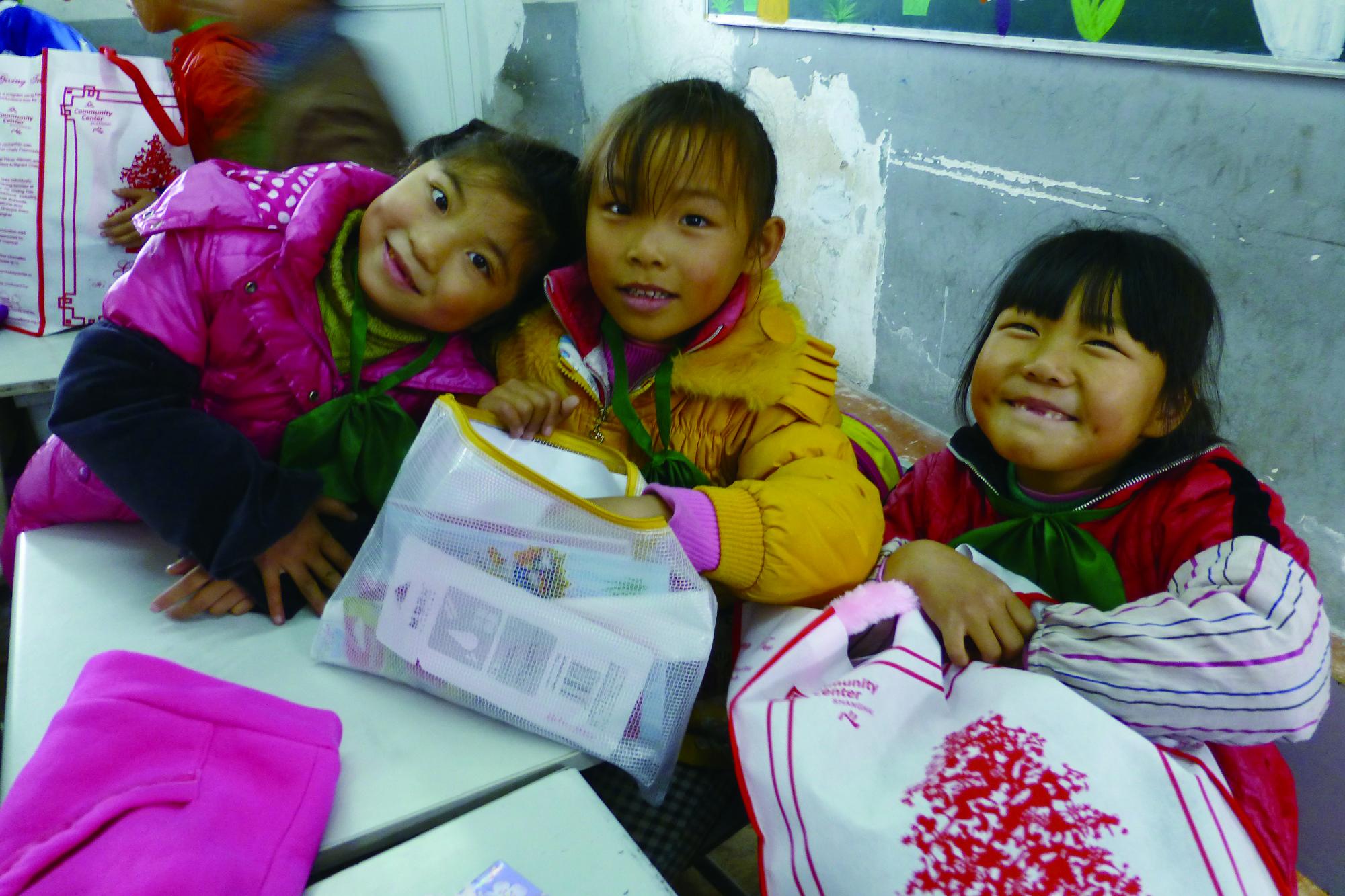 Shanghai Charity Foundation.JPG