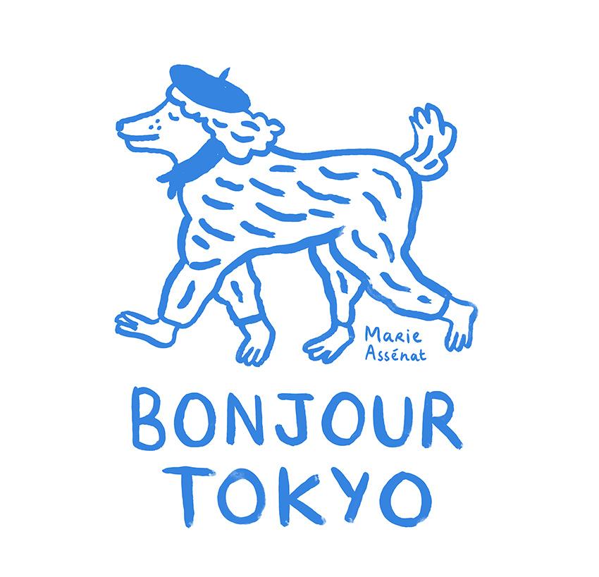 Tokyo-caniche.jpg