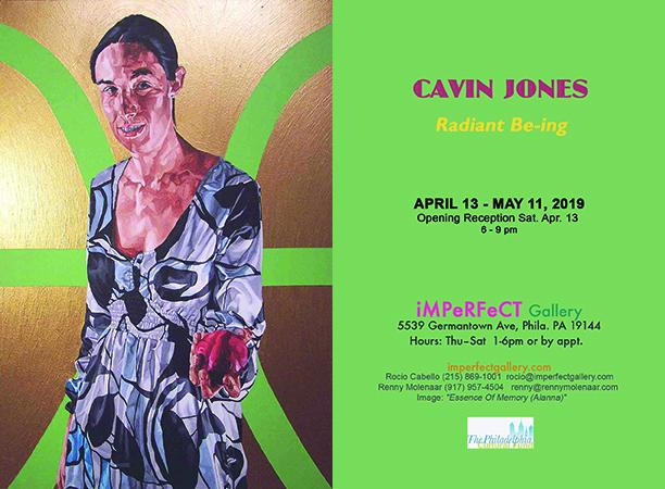 Cavin Jones invite.jpg