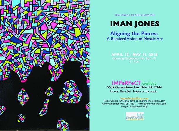 Iman Jones invite.jpg
