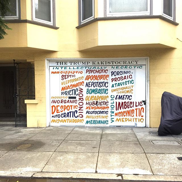 On my way to BiRite for a demo and passed this FABULOUS neighbor's garage door.... I ❤️SF Oh and if you feel like having some cookies I will be at BiRite 18th St location from 4-7pm.  #lovetrumpseverything