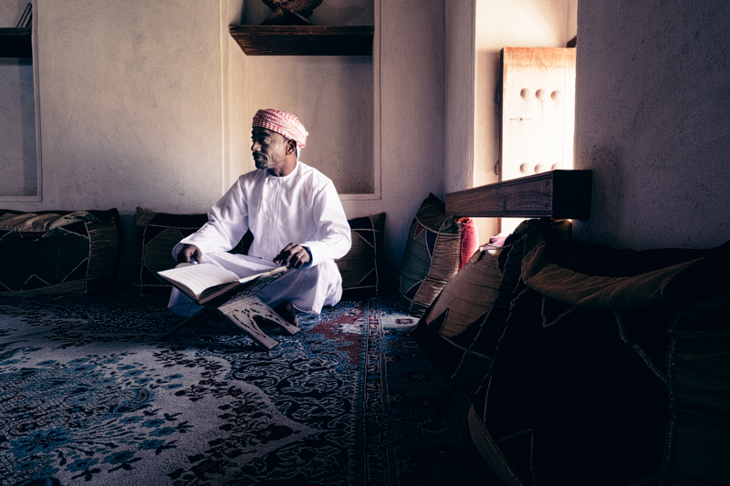 Dawn Prayers first of five for the day. Nizwa, Oman