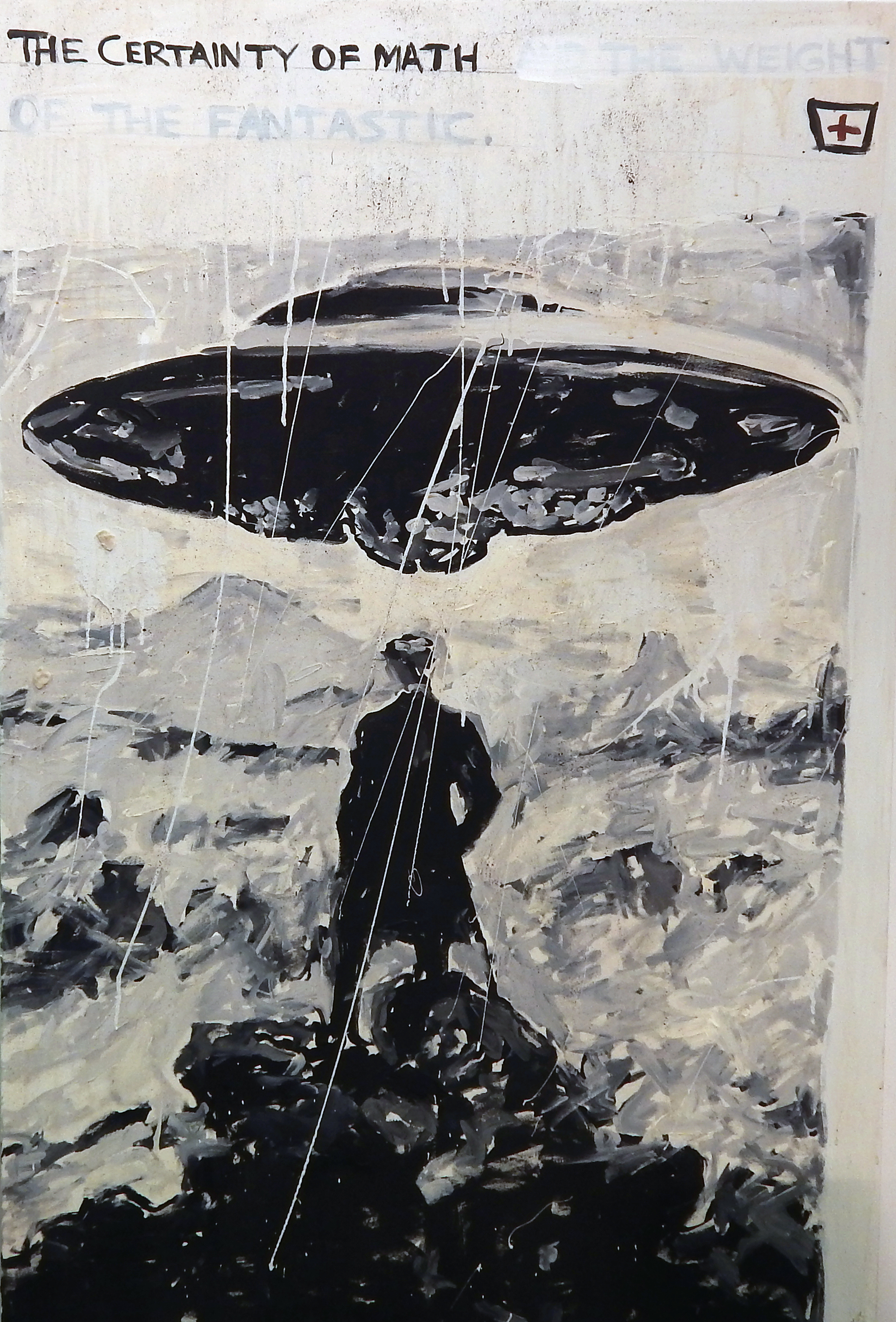 "Adam Turl/13 Baristas Art Collective, ""Ascension,"" 2015"