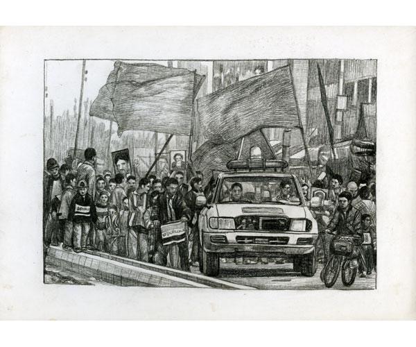 Rirkrit Tiravanija, Untitled (no.. 138), 2006