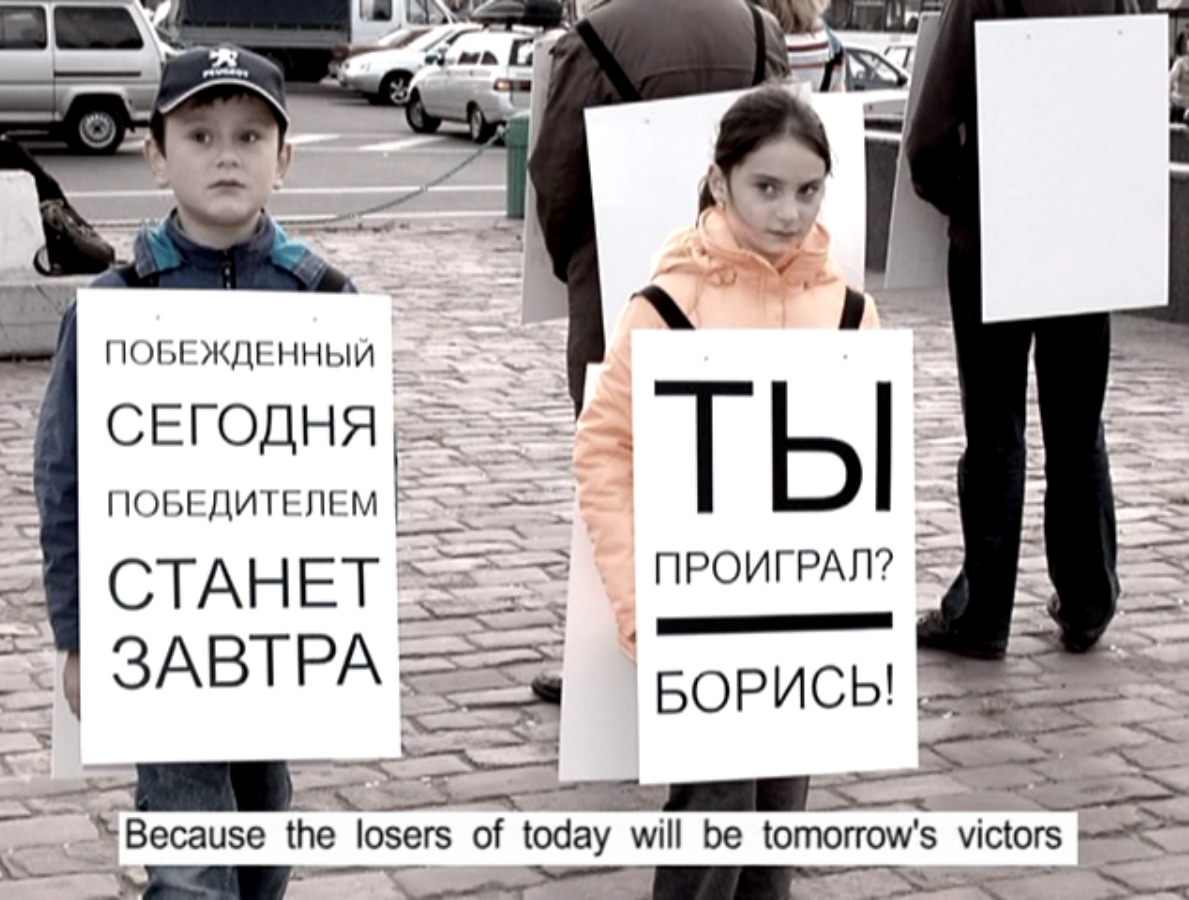 Chto delat? (Tsaplya, Oleynikov and Vilensky), Angry Sandwichpeople or In Praise of Dialectics, 2005, video, 8min 5 sec, stills.