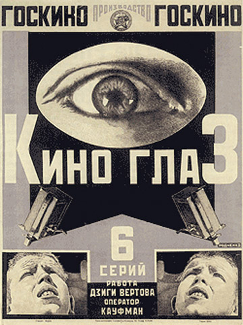 Alexander Rodchenko, journal cover for Cinema Eye