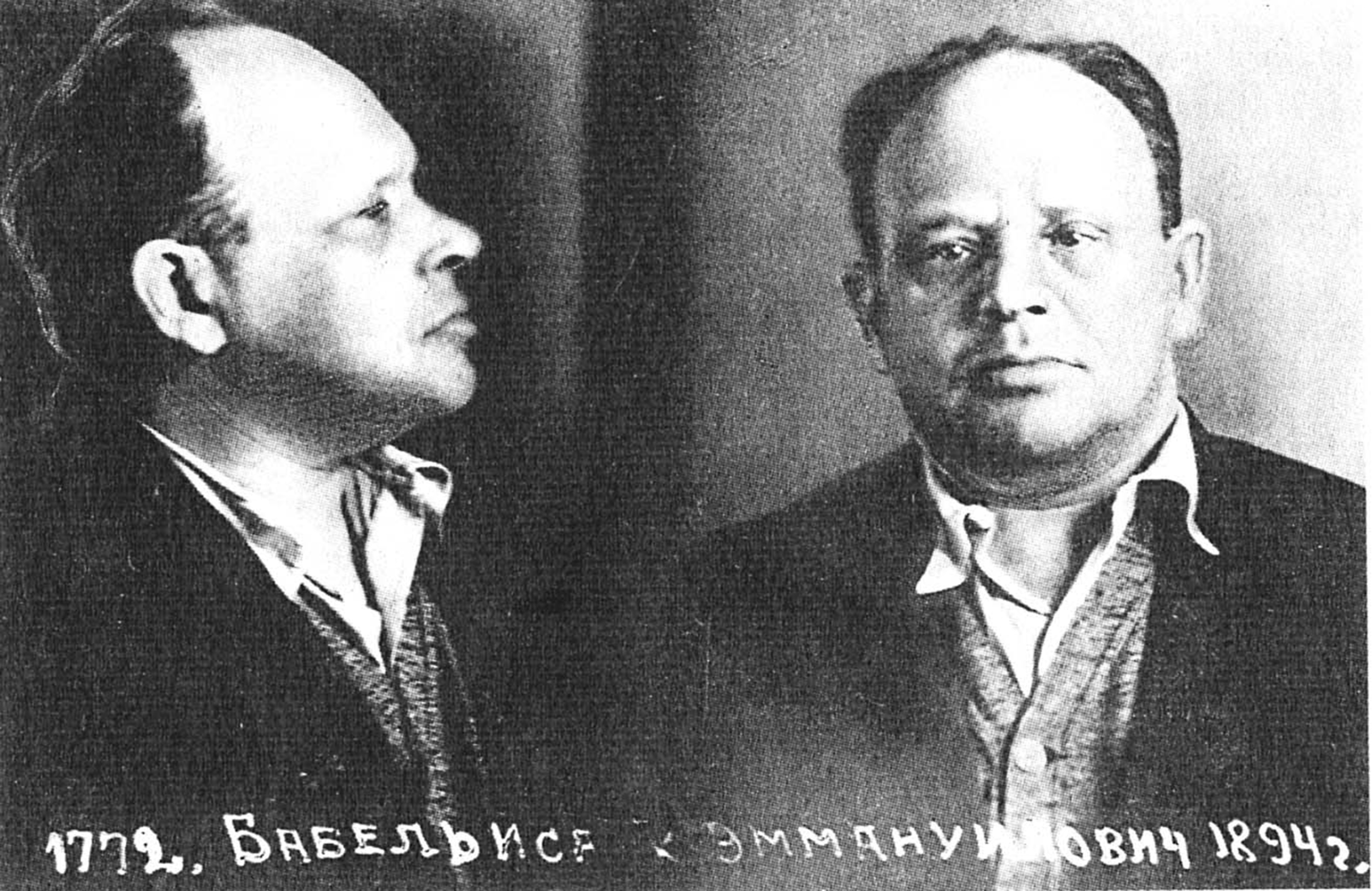 Isaac Babel, author of  Red Calvary,  after being arrested by the Soviet secret police