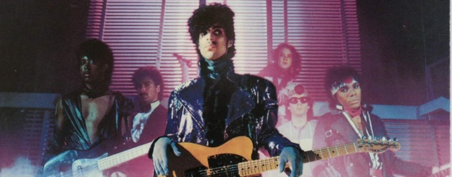 The inner sleeve to Prince's  Controversy , 1982