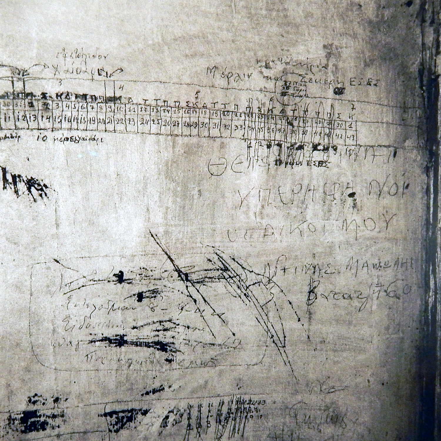 Voula Papaioannou,  Prisoners' notes written on the walls of the German prison on Merlin Street, Athens  (1944)
