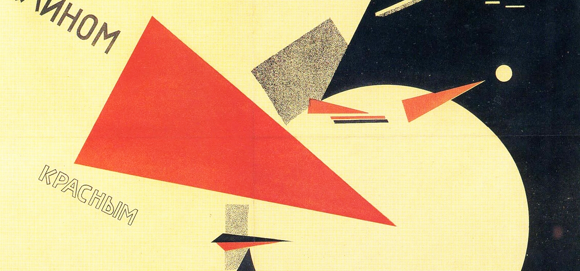El Lissitzky's  Beat the Whites With the Red Wedge , 1920.