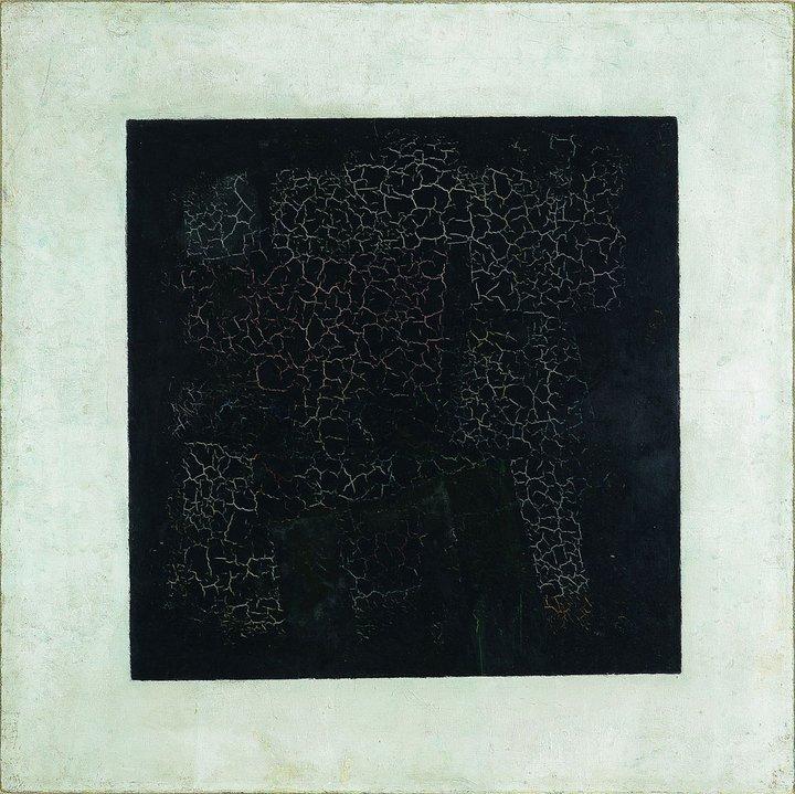 Malevich's  The Black Square.