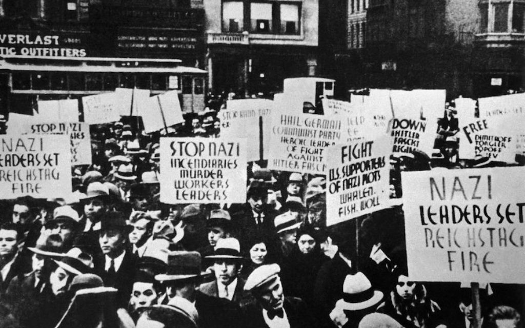Anti-fascist demonstration in New York City (1933)