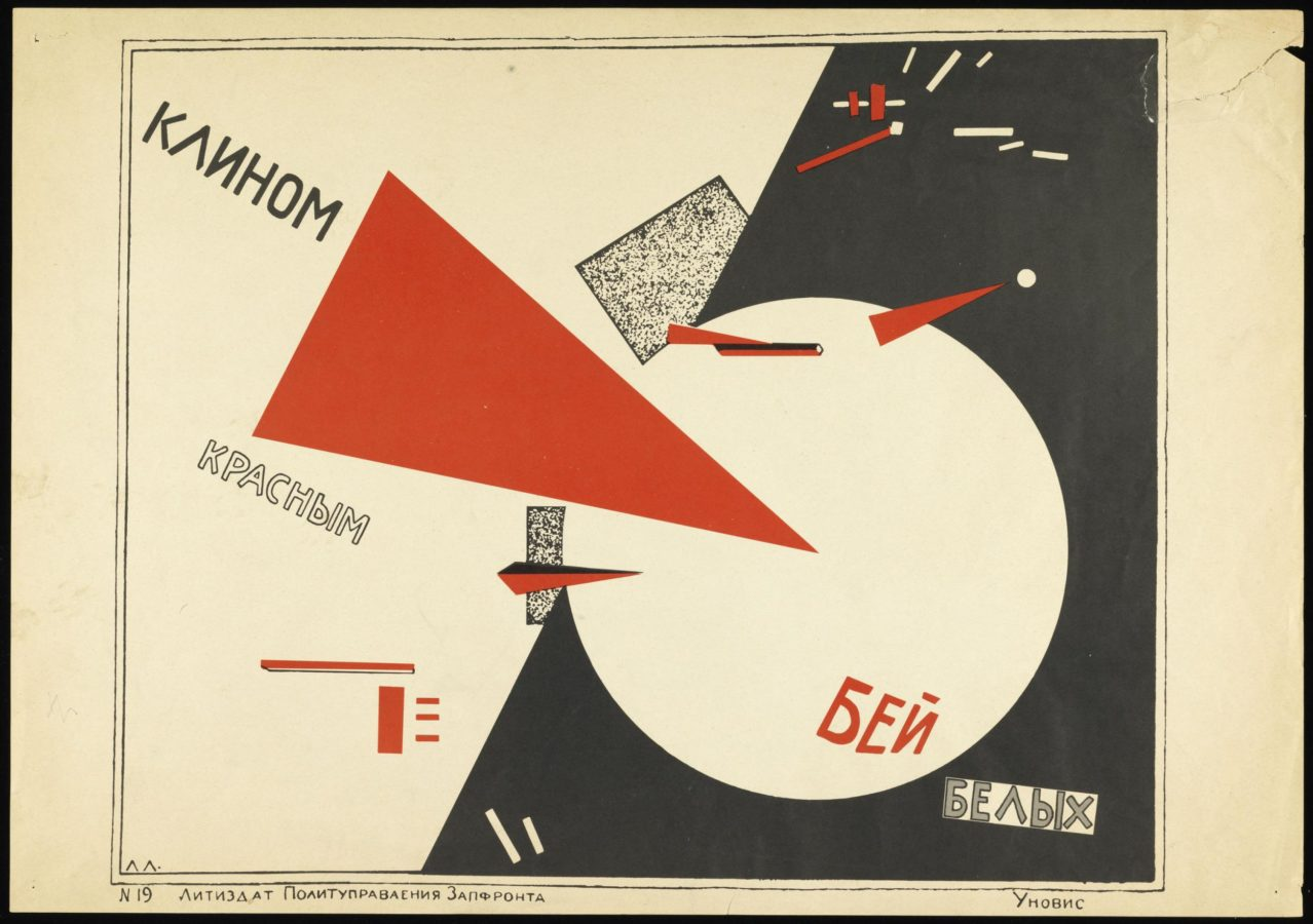 El Lissitzky,  Beat the Whites with the Red Wedge , 1919