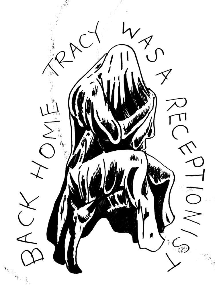 anach-reception-sticker.jpg