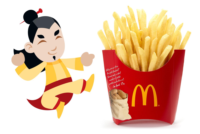 Fries7.jpg
