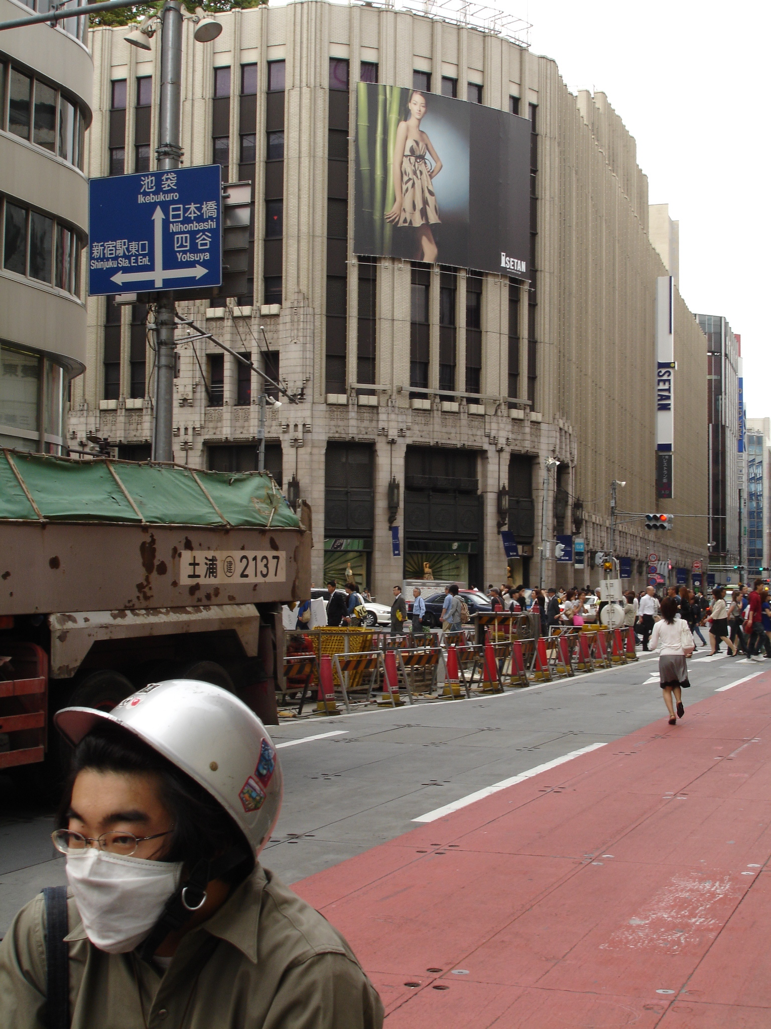 Japan 2007