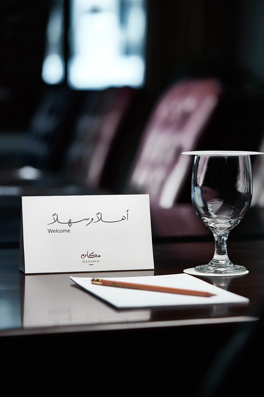 Dubai_Hotel_Photographer_04.jpg