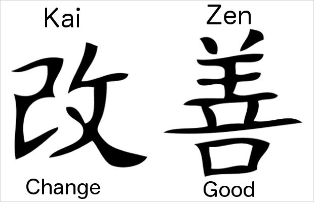 kaizen1.png