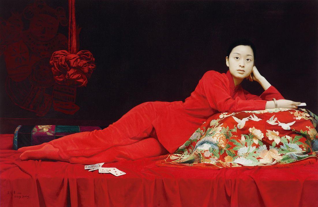 WANG YIDONG, 'Red Embroidery Ball'  , 2004