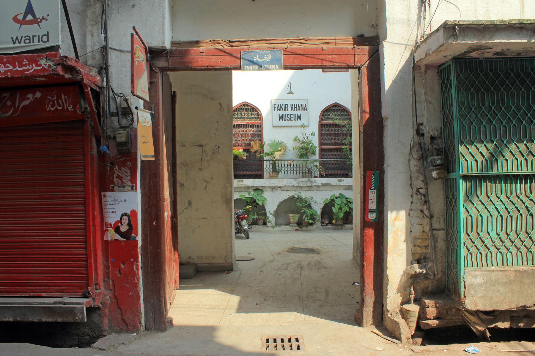 Entrance gate of Fakir Khana Museum