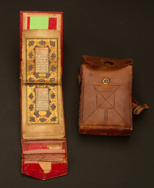 Mughal Quran called as Hamayl Sharif
