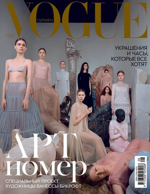 Vogue Ukraine, August 2015 cover   Artist and photographer:  Vanessa Beecroft   Fashion Editor and Stylist:  Olga Yanul    ©Vogue Ukraine