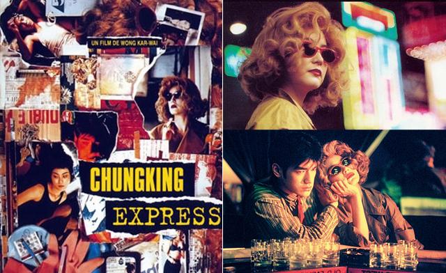 chuking express.jpg