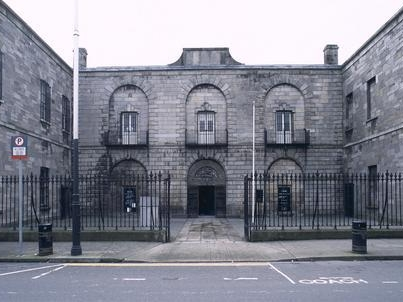 Kilmainham Gaol Entrance