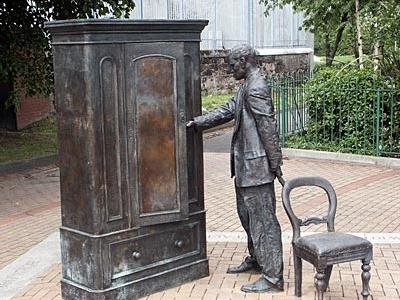 CS Lewis Statue