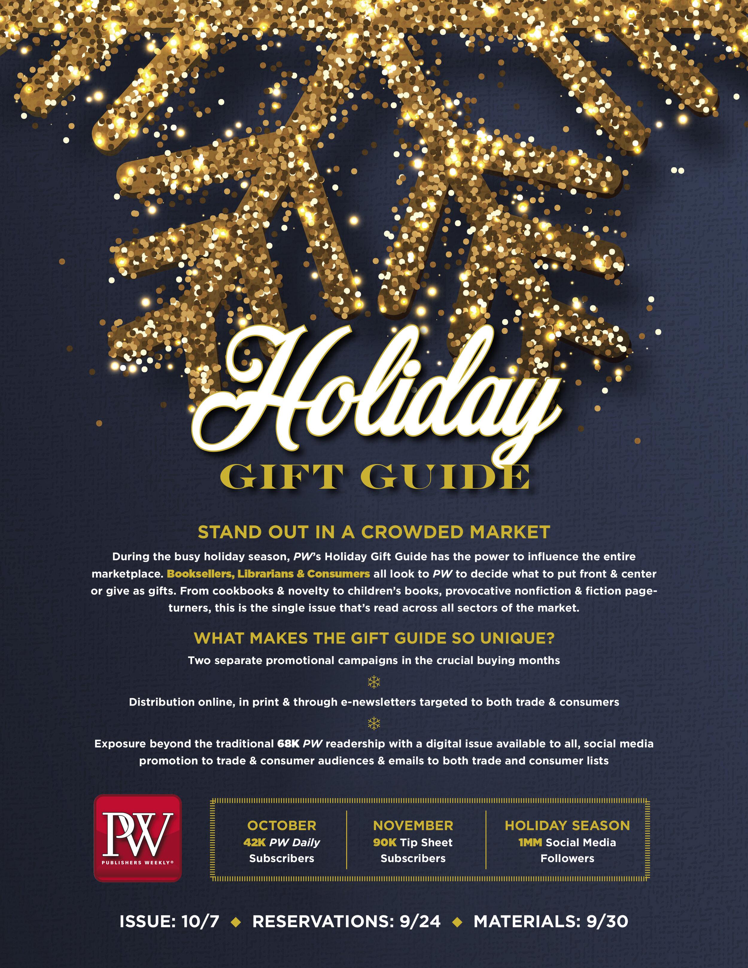 gift.guide.final.jpg